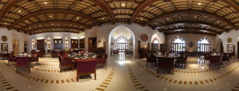 Al Angham Oman | Virtual Tours Oman